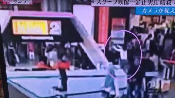 Asesinato en Malasia al hermano de Kim Jong-Un