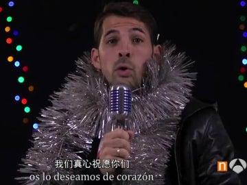 Víctor Sánchez canta un villancico en chino