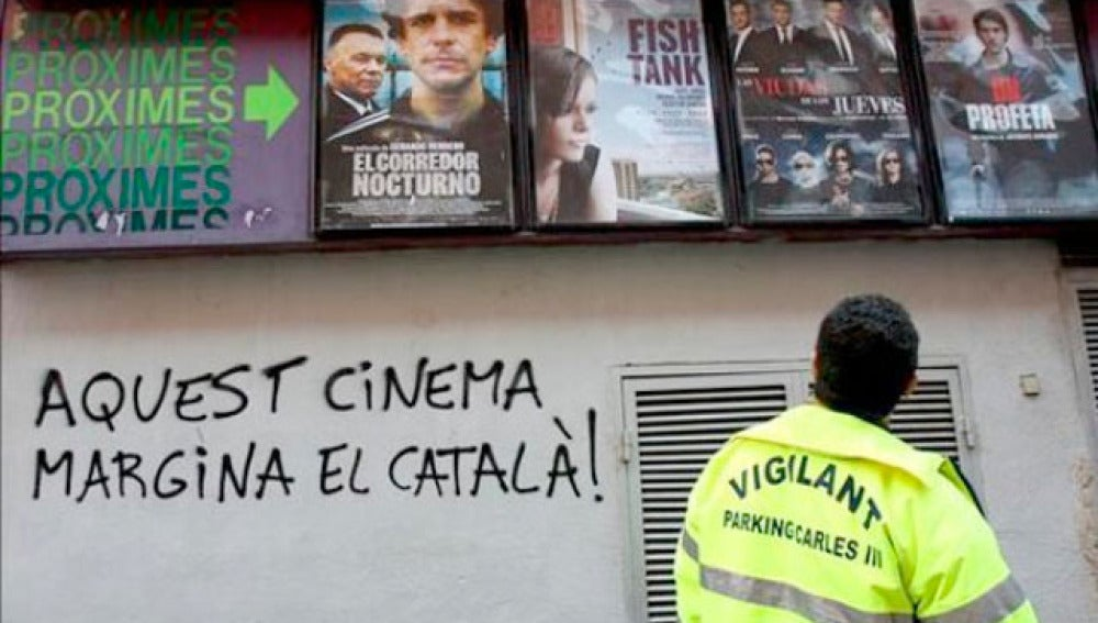 Ley del Cine en Cataluña