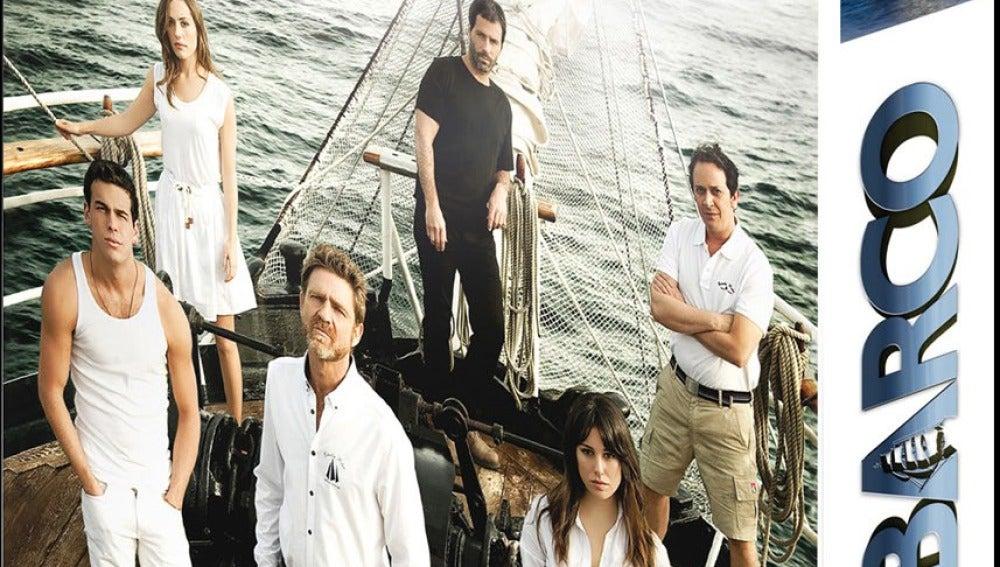 El Barco en DVD