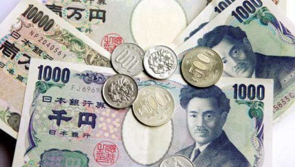 Moneda nipona
