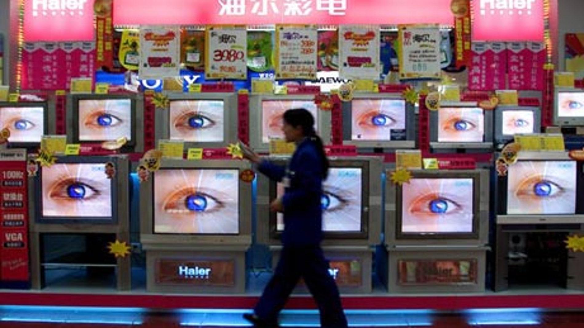 Television china
