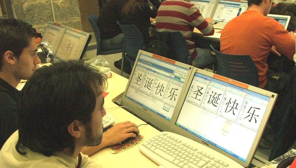 Estudiantes de chino