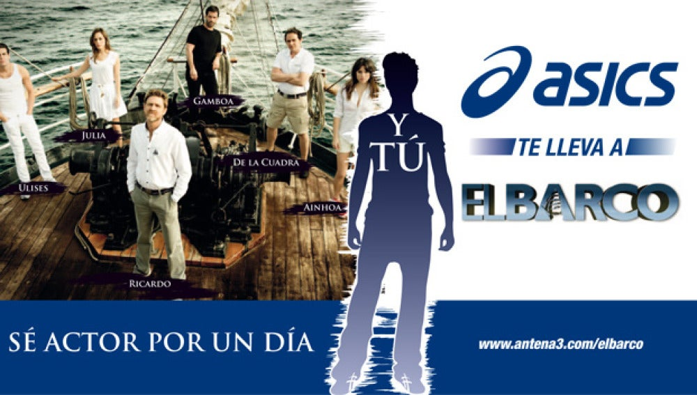 El Barco, Asics y Tú