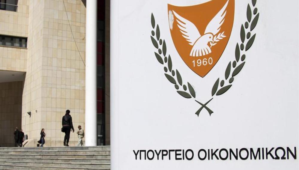 Ministerio de Finanzas de Nicosia, Chipre