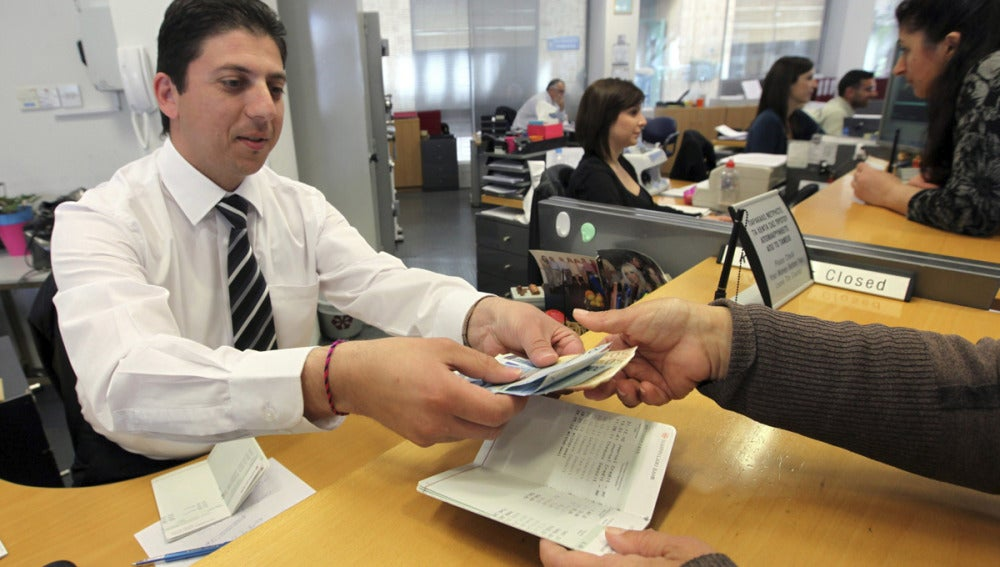 Sucursal bancaria