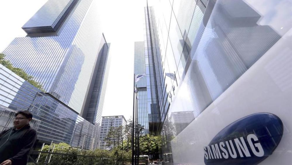 Sede Samsung en Seúl