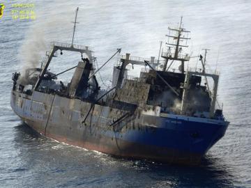 Imagen del pesquero Oleg Naydenov.