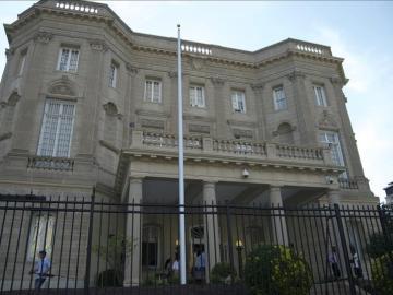 El edificio que acogerá la embajada de Cuba en los Estados Unidos
