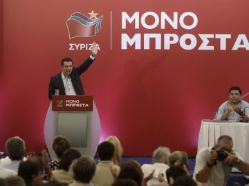 Alexis Tsipras en la conferencia nacional de Syriza.
