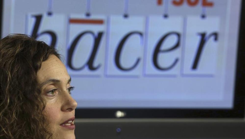 La diputada catalana Meritxell Batet