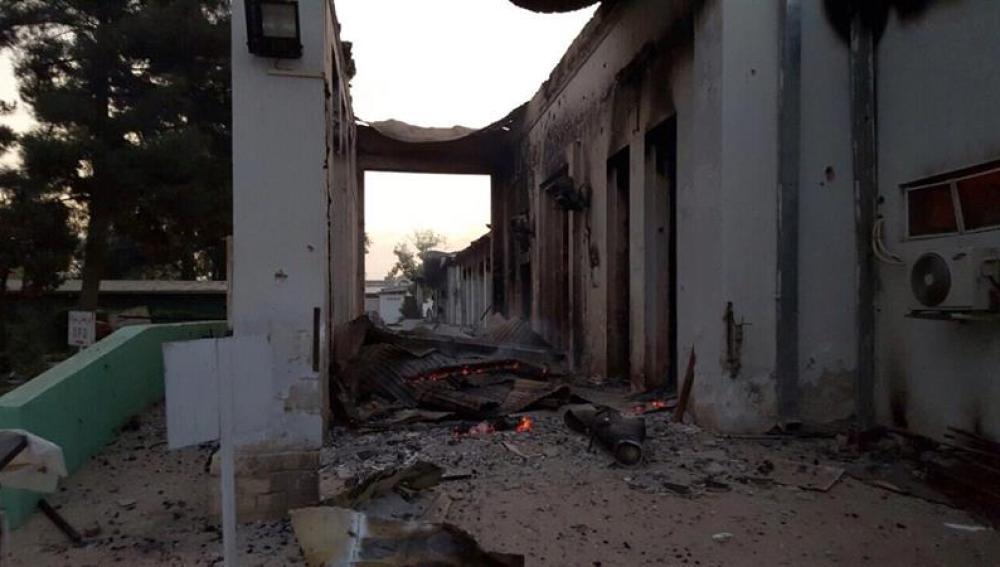 Ruinas del hospital de Médicos Sin Fronteras
