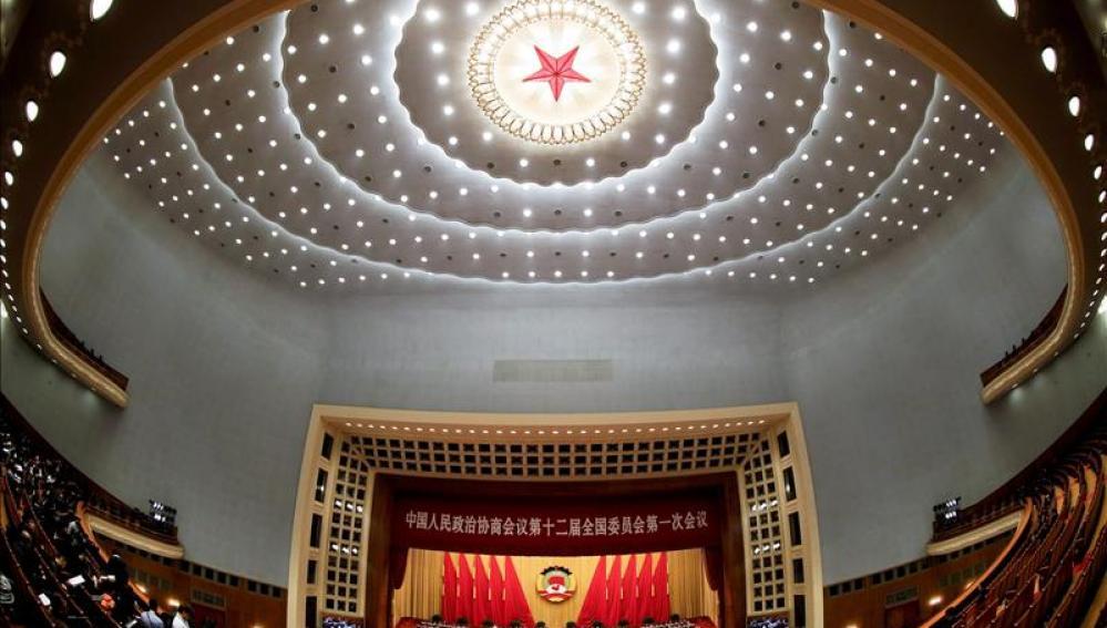 Asamblea Nacional Popular de China