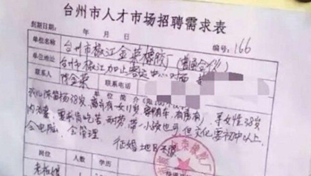 Oferta de trabajo de empresario chino