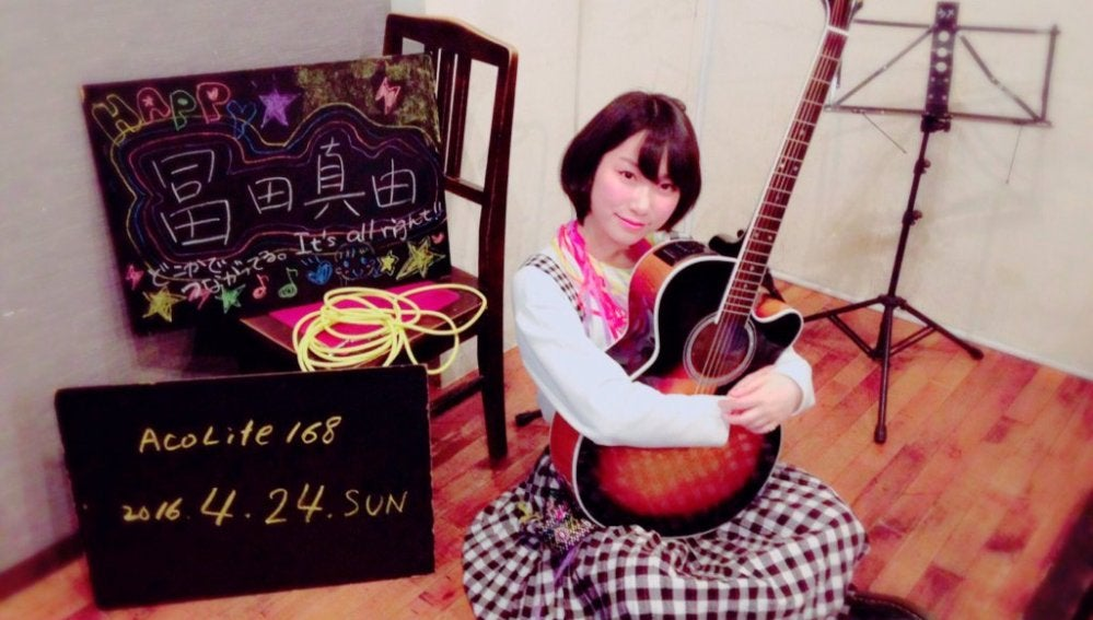 La cantante japonesa agredida