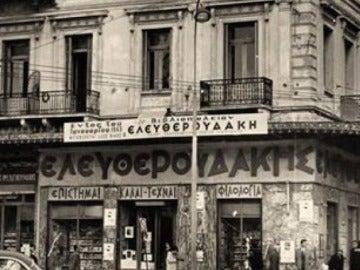 Librería Eleftherudakis