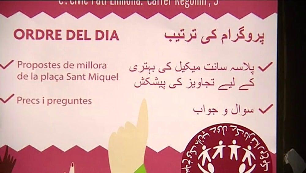 Frame 4.298658 de: Ada Colau ordena la elaboración de un cartel en varios idiomas menos en castellano
