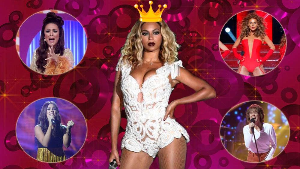 Beyoncé, la reina maga más especial de Lorena Gómez