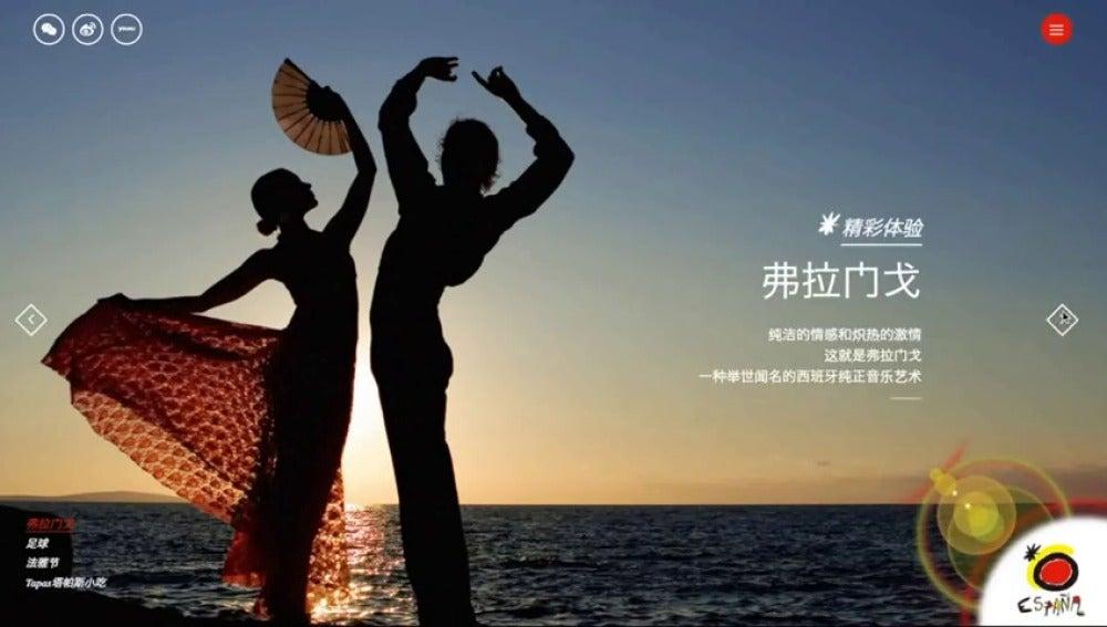 Frame 68.450637 de: Miles de turistas chinos visitan España aprovechando las vacaciones por el Año Nuevo