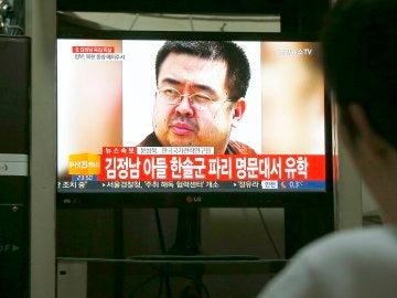 Asesinato del hermanastro de Kim Jong-nam