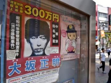 Vista de un cartel de búsqueda de del fugitivo Masaaki Osaka