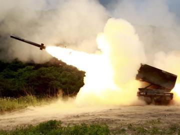 Equipo estadounidense de artillería