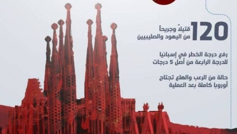 Daesh presume de los atentados de Cataluña utilizando una imagen de la Sagrada Familia