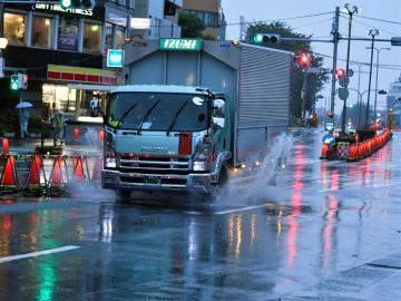 Tifón en Japón