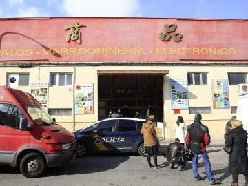 Registros es en el polígono industrial de Cobo Calleja