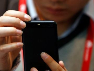 Un móvil Huawei
