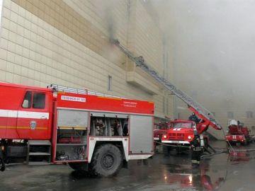 Imagen del centro comercial incendiado