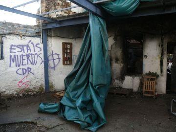 Patio interior del Ateneu Popular de Sarrià