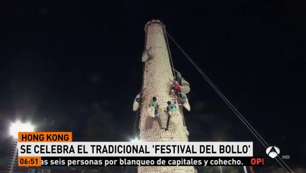 FESTUVAL PAN 06.52