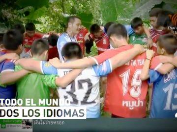 Cebo Deportes 9/07/18: 'Agónico rescate'