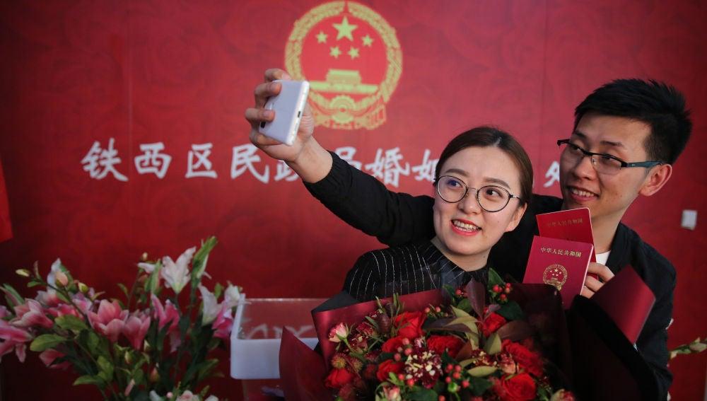 Una pareja china
