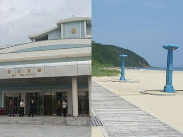 Complejo veraniego en Corea del Norte