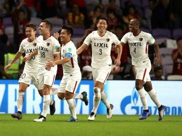 El Kashima celebra un gol