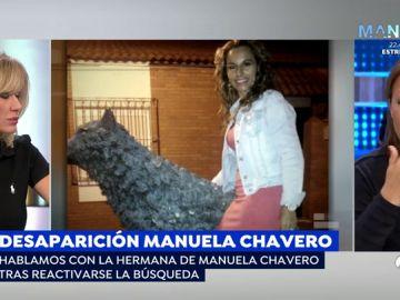 """""""La investigación de Manuela Chavero es la más difícil a la que se ha enfrentado la Guardia Civil"""""""