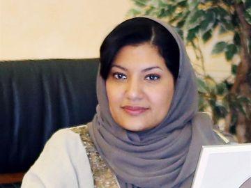 Embajadora Reema Bint Bandar