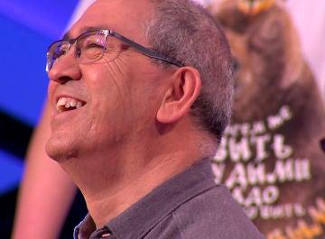 Juarna Bonet bromea con Alberto, de 'Los Lobos'