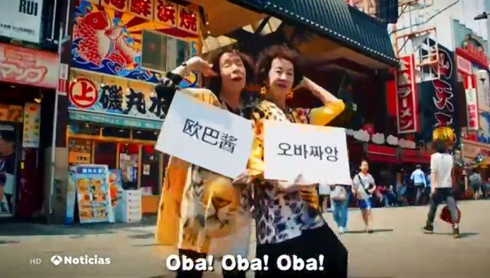 'Las abuelas de Osaka' dan una bienvenida al más puro estilo Spice Girls a los líderes del G20