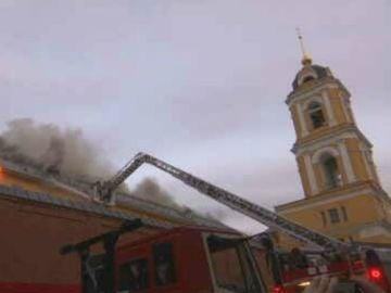 Incendio en un convento de Moscú