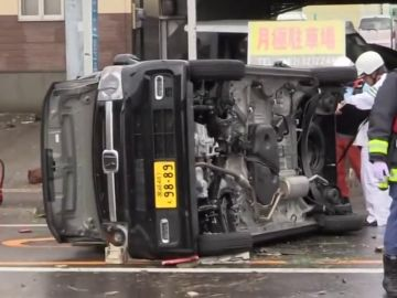 Al menos 3 muertos y más de 100 heridos por un potente tifón en Japón
