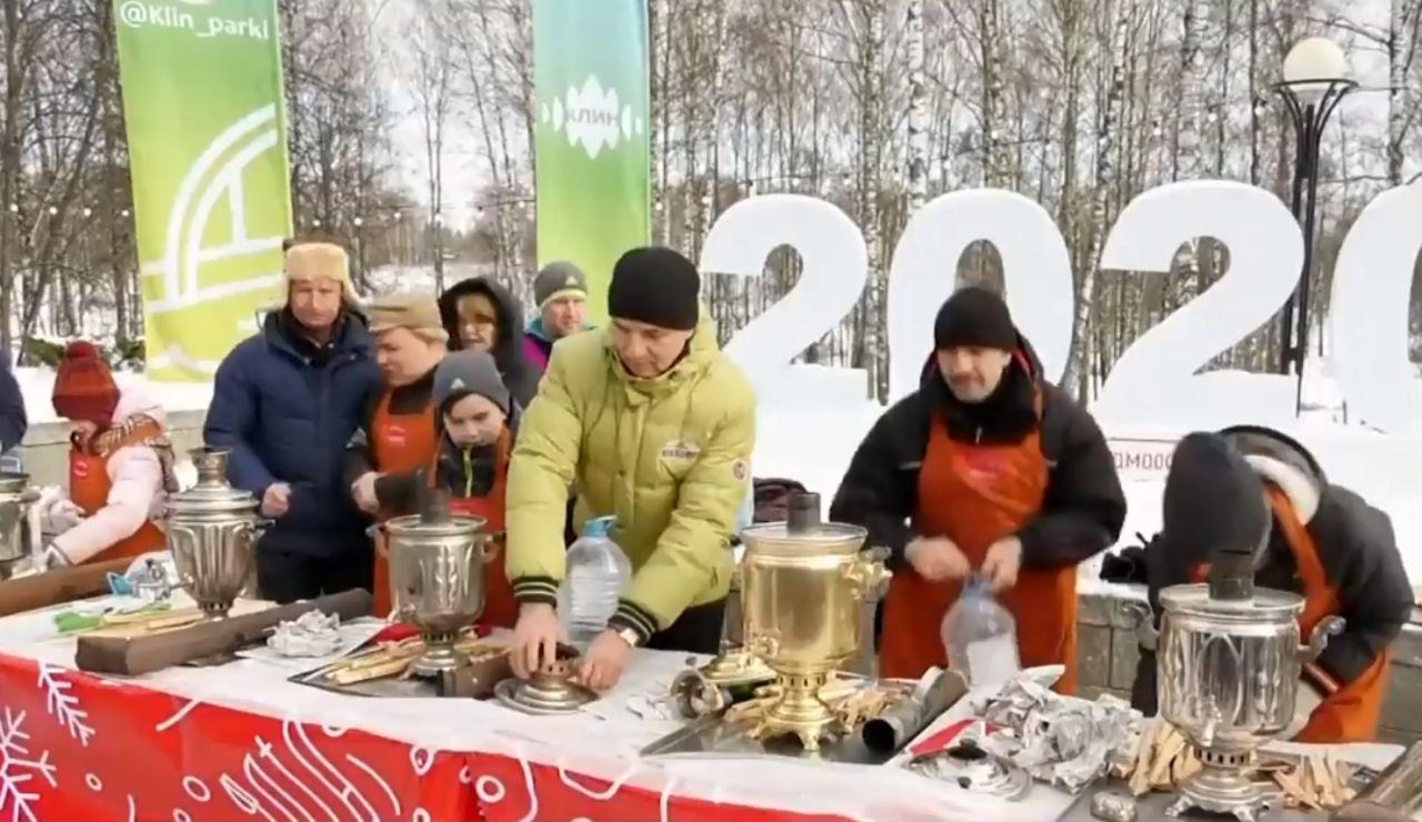 Rusia celebra su tradicional festival del té