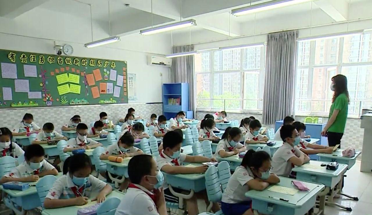 Colegio en China