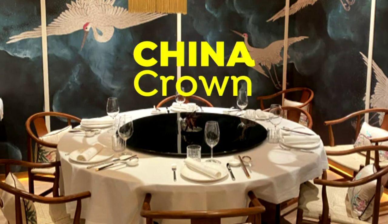 El China Crown es posiblemente el restaurante chino más bonito de España