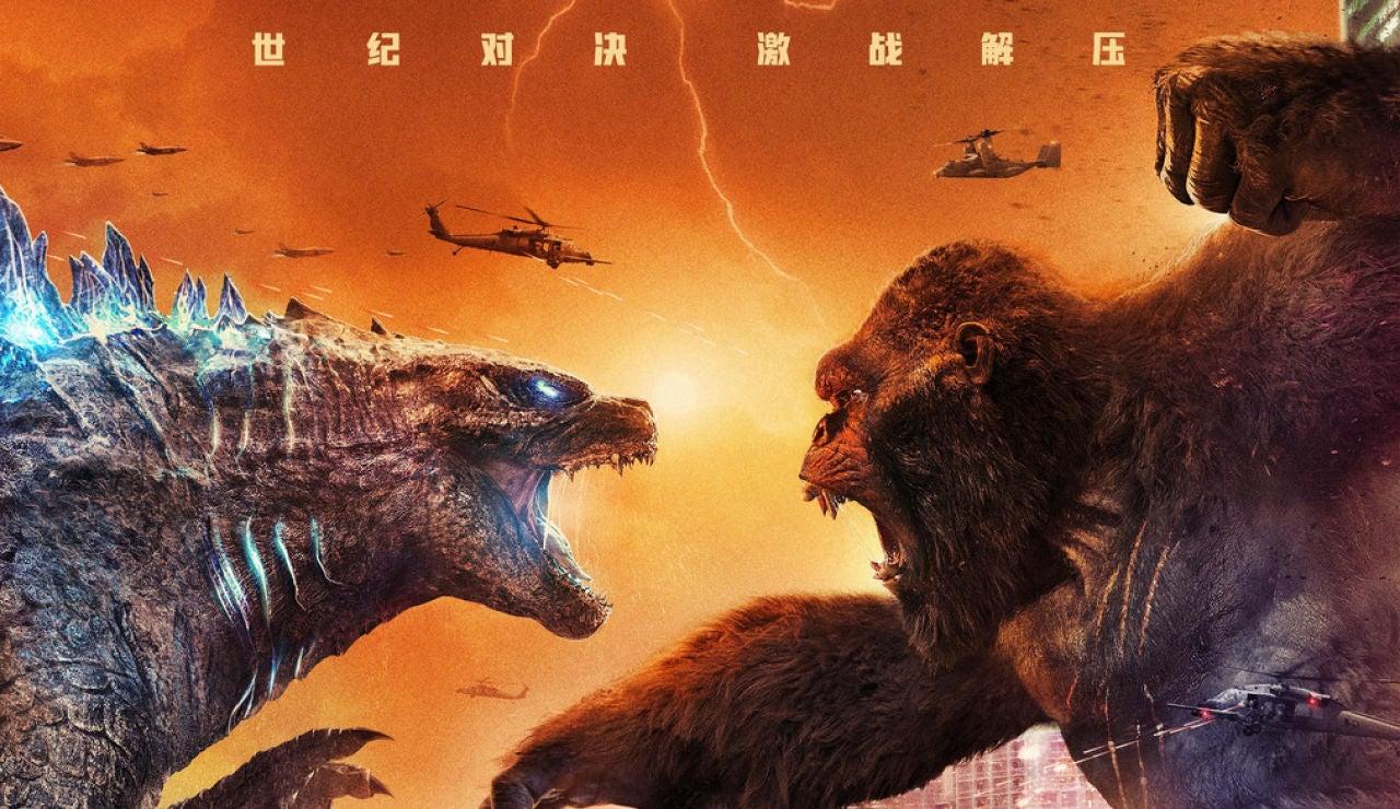 Póster chino de 'Godzilla vs. Kong'