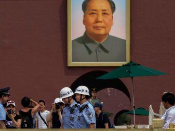 Primer centenario del Partido Comunista Chino