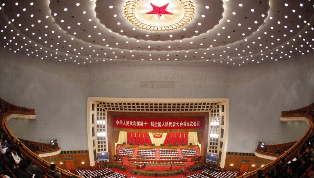 Vista general de la inauguración del 11 Congreso Nacional Popular (NPC)
