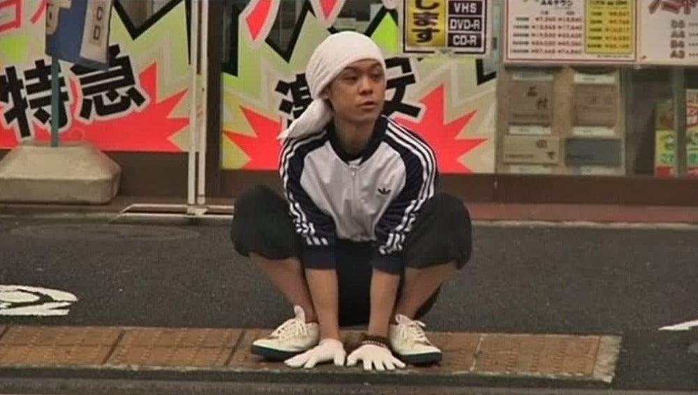 El japonés a cuatro patas